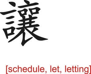 Chinese Sign for schedule, let, letting
