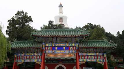 Beihai Park -- is an imperial garden to the northwest of the For