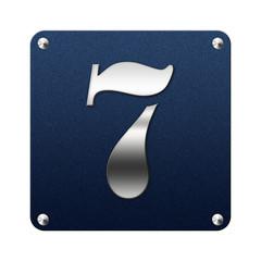 Icone en tissu 7 argent