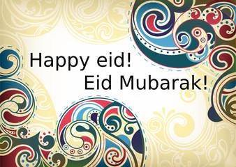 Eid Mubarak! Happy Eid!