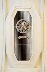 Decorative metal shield, Moscow metro station Frunzenskaya