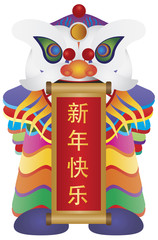 Chinese New Year Lion Dance with Scroll Illustration