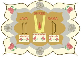Attributes of Lord Rama