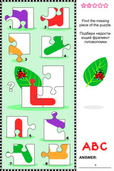 ABC learning educational puzzle - letter L (ladybug, leaf)