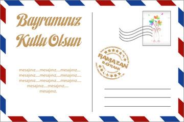 bayram tebrik kartı