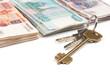 russian money and keys