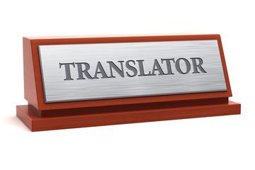 Translator job title on nameplate
