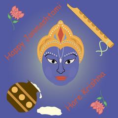 Janmashtami greeting card