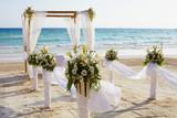 Wedding arch a
