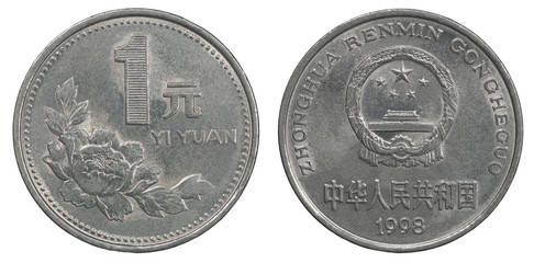 Old Chinese Yuan