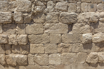 Ancient stone wall on Beit Guvrin. Israel.