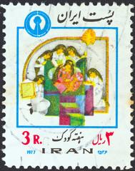 Little princess with attendants (Iran 1977)