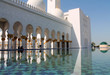 A view on the Abu Dhabi Mosque