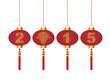 2015 Chinese New Year of the Goat Lanterns Illustration