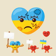 Ukrainian Sad Heart