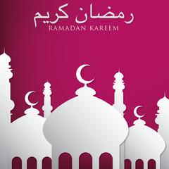 """Mosque """"Ramadan Kareem"""" (Generous Ramadan) card in vector format"""