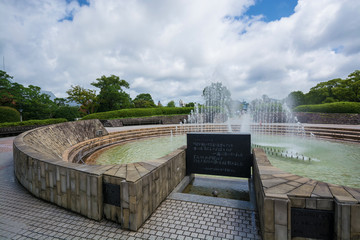 平和の泉@長崎市平和公園