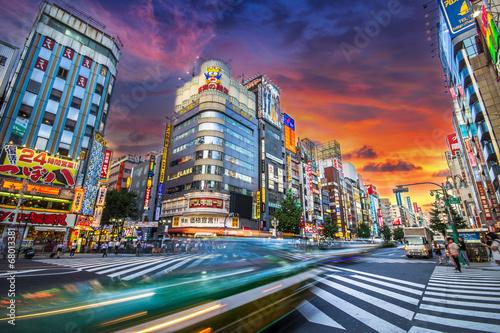Leinwanddruck Bild TOKYO , JAPAN