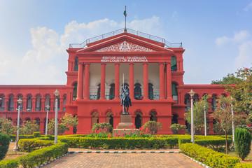 Karnataka High Court, Bangalore, India
