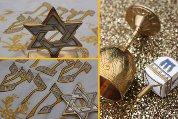 Hébreu - Prière juive