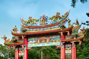 Entrance gate  of a Bishan Temple in Taipei.