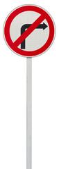 panneau routier d'interdiction de tourner à droite