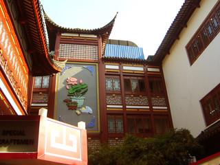 고풍스런 중국 여행