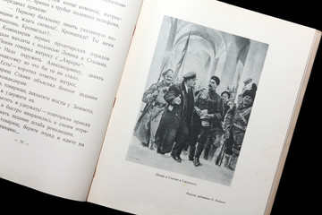 Illustration from the soviet book about Lanin and Stalin