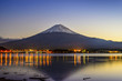 Mt. Fuji at Dusk on Lake Kawaguchi