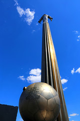 Monument to Y. Gagarin