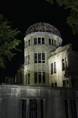 Hiroshima Atomic Bomb Dome memorial