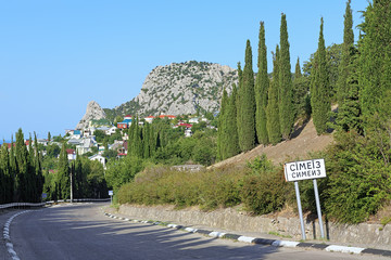 Entry to Simeiz settlement and Mount Koshka in Crimea