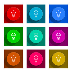 bulb flat icon vector set