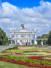 Moscow, Russia. The entrance on the All-Russian Exhibition