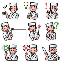 料理人の表情