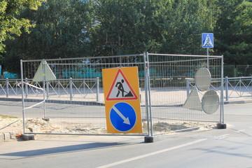 временное ограждение дороги