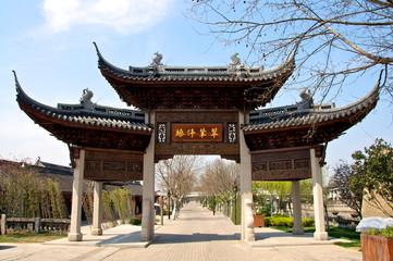 Chinese Street Gate