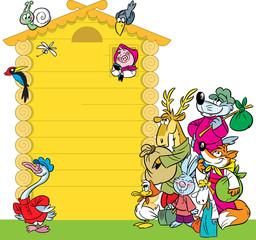 cartoon house for animals