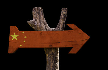 China wooden sign isolated on black background