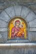 Фреска. Храм Христа