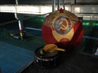 Soviet heritage