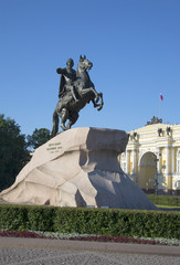 Вид на памятник Петру Первому. Санкт-Петербург