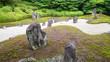 光明院の庭園