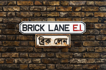 Brick Lane Street Sign
