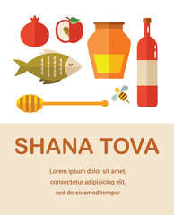 "set of Jewish new year icons.  ""Happy New Year"" (Hebrew)"