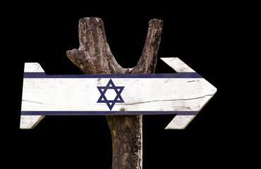 Israel wooden sign isolated on black background