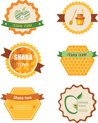 "set of six icons for Rosh Hashana jewish holiday.  ""Happy New"