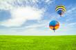 Flight of balloons - 68198735