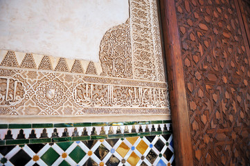 Puerta árabe, Alhambra de Granada, Andalucía, España