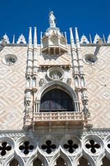 Венеция, Сан-марко